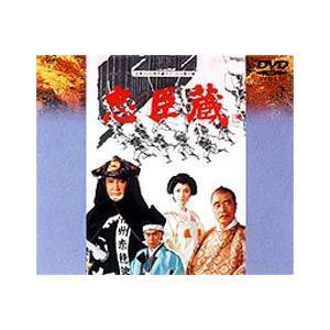 時代劇スペシャル 忠臣蔵 [DVD]|dss