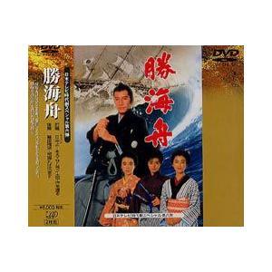 時代劇スペシャル 勝海舟 [DVD]|dss