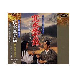 時代劇スペシャル 寛永風雲録 [DVD]|dss