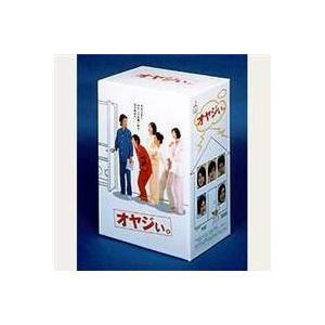 オヤジぃ。DVD-BOX(初回限定生産) [DVD] dss