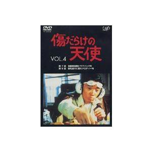 傷だらけの天使 Vol.4 [DVD]|dss
