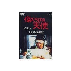 傷だらけの天使 Vol.7 [DVD]|dss
