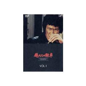 俺たちの勲章 VOL.1 [DVD]|dss