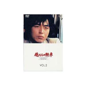 俺たちの勲章 VOL.2 [DVD]|dss