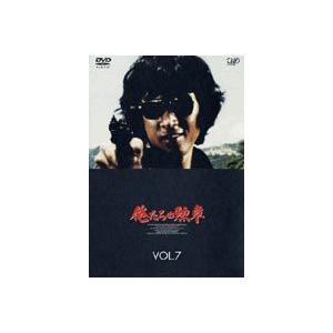 俺たちの勲章 VOL.7(最終巻) [DVD]|dss