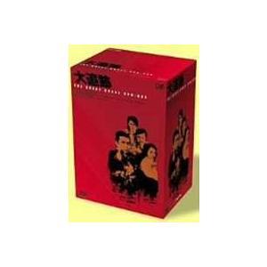 大追跡 GREAT CHASE DVD-BOX【7枚組+特典ディスク】(初回限定生産) [DVD]|dss