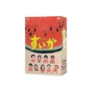 すいか DVD-BOX [DVD] dss