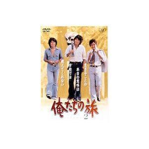 俺たちの旅 VOL.2 [DVD]|dss