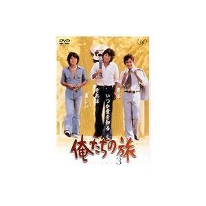 俺たちの旅 VOL.3 [DVD]|dss