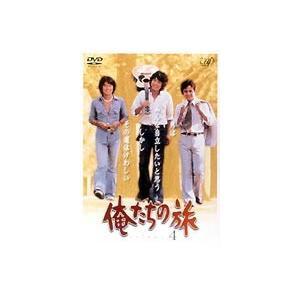 俺たちの旅 VOL.4 [DVD]|dss