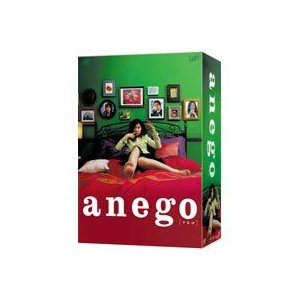 anego〔アネゴ〕 DVD-BOX [DVD]|dss