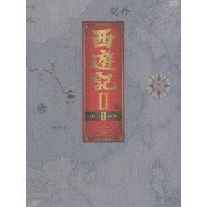 西遊記II DVD-BOX II [DVD]|dss