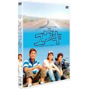 日本テレビ 24HOUR TELEVISION スペシャルドラマ 2006「ユウキ」 [DVD]|dss