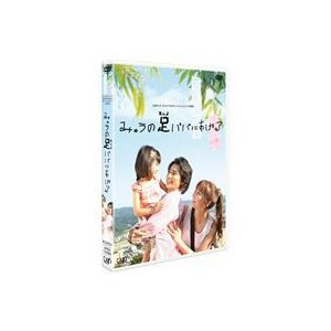 日本テレビ 24HOUR TELEVISION スペシャルドラマ 2008「みゅうの足パパにあげる」 [DVD]|dss