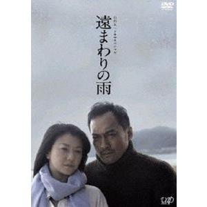 山田太一ドラマスペシャル 遠まわりの雨 [DVD]|dss