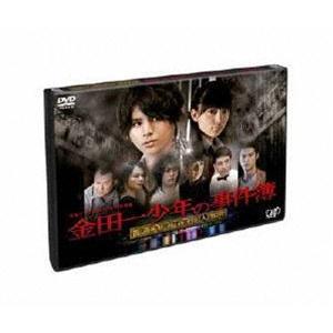 金田一少年の事件簿 香港九龍財宝殺人事件 [DVD]|dss
