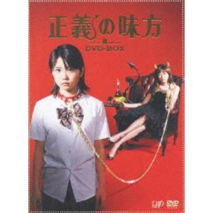 正義の味方 DVD-BOX [DVD]|dss