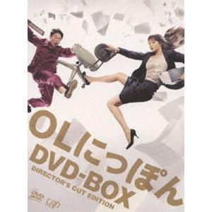 OLにっぽん DVD-BOX [DVD]|dss