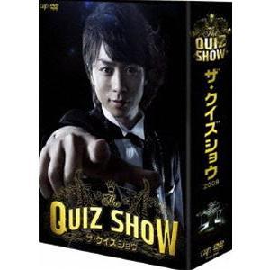 ザ・クイズショウ 2009 DVD-BOX [DVD] dss
