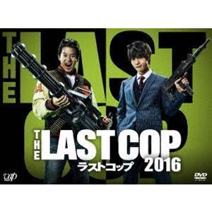 THE LAST COP/ラストコップ2016 DVD-BOX [DVD] dss