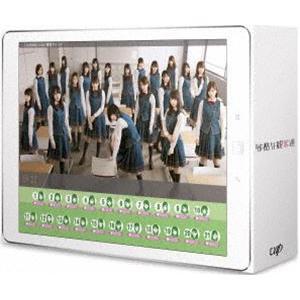 残酷な観客達 初回限定スペシャル版 DVD-BOX [DVD]|dss