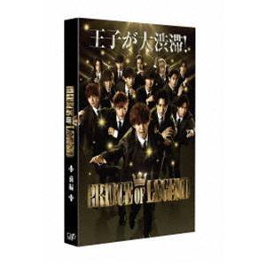 ドラマ「PRINCE OF LEGEND」前編 [DVD]|dss