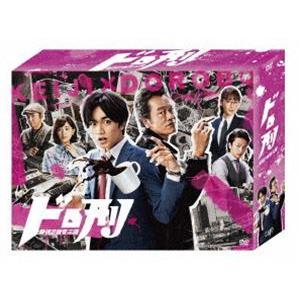 ドロ刑 -警視庁捜査三課- DVD-BOX [DVD]|dss