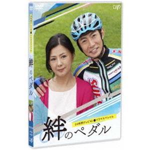 24時間テレビ42ドラマスペシャル「絆のペダル」 [DVD] dss