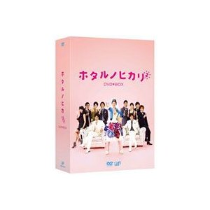 ホタルノヒカリ2 DVD-BOX [DVD] dss