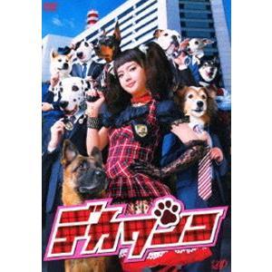 デカワンコ DVD-BOX [DVD]|dss