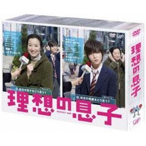 理想の息子 DVD-BOX [DVD]|dss