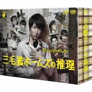 三毛猫ホームズの推理 DVD-BOX [DVD]|dss