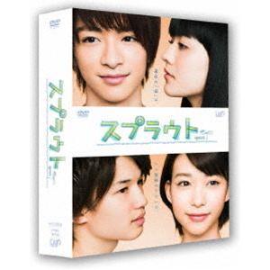 スプラウト DVD-BOX 豪華版(初回生産限定) [DVD]|dss