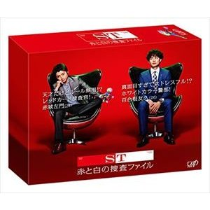 ST 赤と白の捜査ファイルDVD-BOX [DVD]|dss