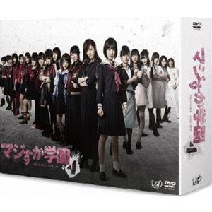 マジすか学園4 DVD-BOX [DVD]|dss