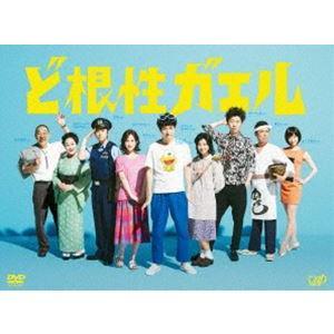 ど根性ガエル DVD-BOX [DVD]|dss