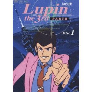 ルパン三世 PARTIII Disc.1 [DVD]|dss