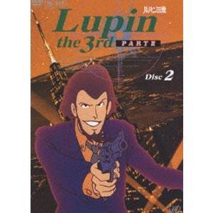 ルパン三世 PARTIII Disc.2 [DVD]|dss