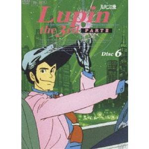 ルパン三世 PARTIII Disc.6 [DVD]|dss