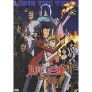 ルパン三世 セブンデイズ・ラプソディ(通常版) [DVD]|dss