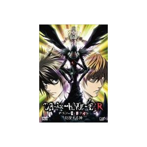 DEATH NOTE リライト 幻視する神 [DVD] dss