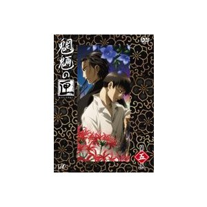 魍魎の匣 第五巻 [DVD]|dss