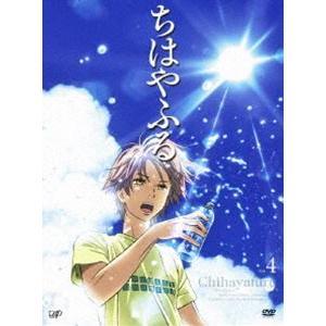 ちはやふる Vol.4 [DVD]|dss