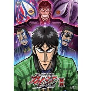 逆境無頼カイジ 破戒録篇 DVD-BOX II [DVD] dss