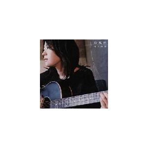 熊木杏里 / 殺風景 [CD]|dss
