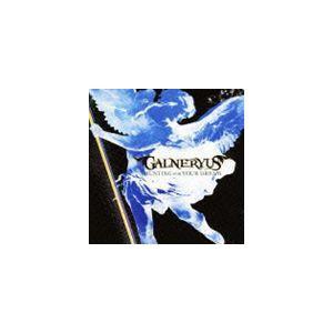 種別:CD Galneryus 解説:Galneryusの日本テレビ系アニメ『HUNTER×HUNT...
