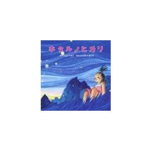 菅野祐悟(音楽) / ホタルノヒカリ オリジナル・サウンドトラック [CD] dss