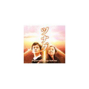 佐藤直紀(音楽) / ツナグ オリジナル・サウンドトラック [CD]|dss