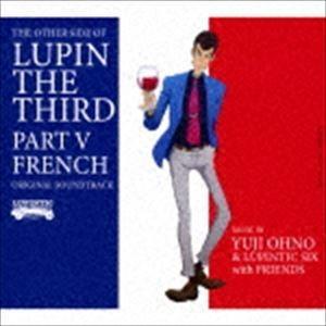 YUJI OHNO & LUPINTIC SIX with FRIENDS(音楽) / ルパン三世 PART V オリジナル・サウンドトラック〜FRENCH [CD]|dss