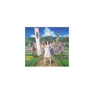 松本晃彦(音楽) / サマーウォーズ オリジナル・サウンドトラック [CD]|dss